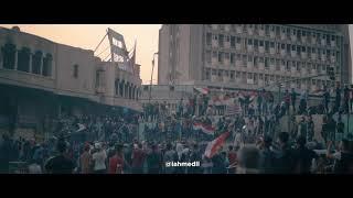 Did we forget this? #IraqRevolution هل نسينا؟ #ثورة_تشرين
