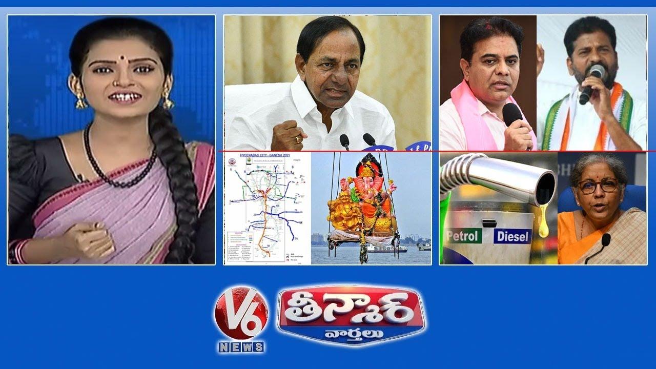 Download CM KCR Temple In Huzurabad | KTR Fires On Revanth | Ganesh Nimajjanam 2021 | V6 Teenmaar News