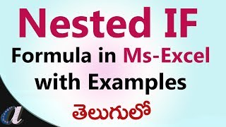 Using Nested IF  Formula in Ms-Excel with Example  in Telugu || computersadda.com