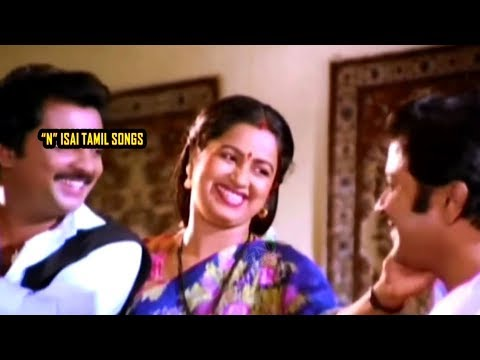 தென்பாண்டித் தமிழே SONG| Thenpandi Thamizhe Video Song | KJ Yesudas, Chitra Hits | Ilayaraja Hits