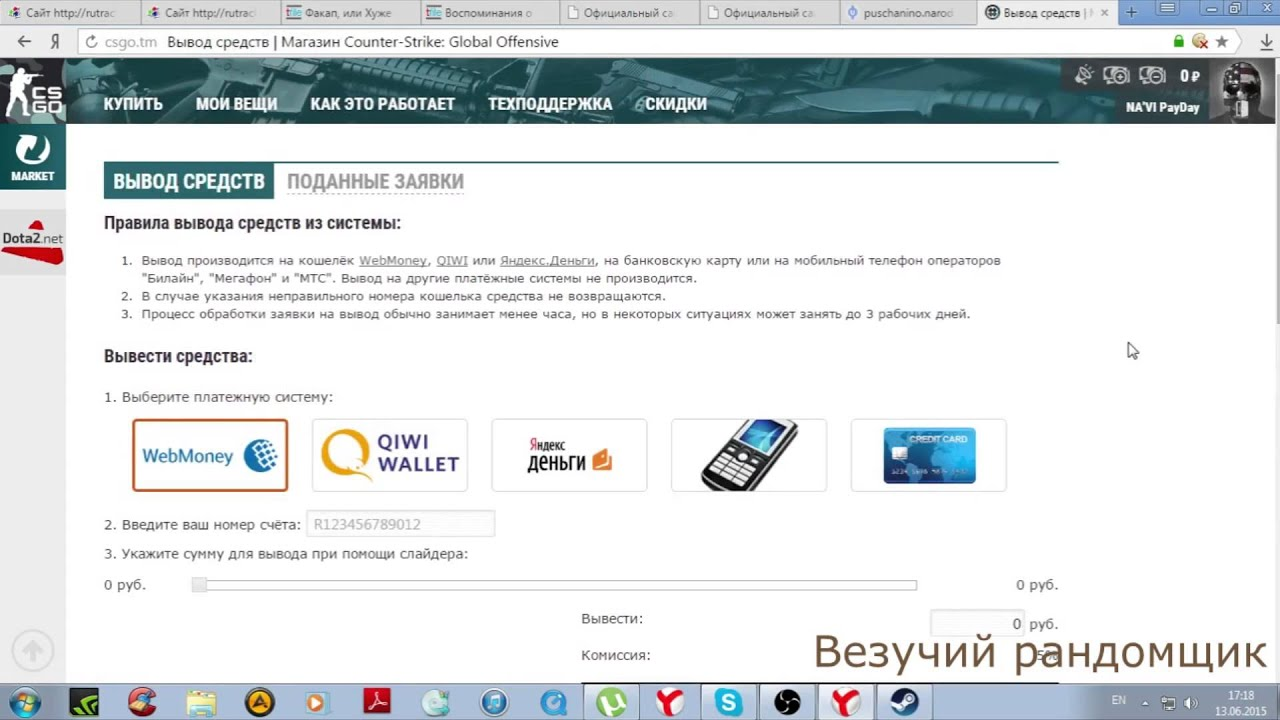 Займы онлайн на киви кошелек моментально без паспорта через госуслуги