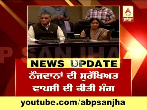 IRAQ CRISIS: 22 FAMILIES FROM PUNJAB  MEET SUSHMA SWARAJ