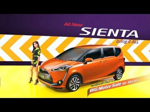 All New Toyota SIENTA – bring it ALL @ Big Motor Sale 20-28 ส.ค. 59