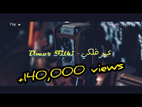 Omar Filki - YA MA LATLOUMINISH (EXCLUSIVE MUSIC VIDEO) | عمر فلكي - يا ما لاتلومينيش