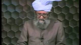 Urdu Dars Malfoozat #262, So Said Hazrat Mirza Ghulam Ahmad Qadiani(as), Islam Ahmadiyya