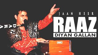 JAANHEER Album 'JAI MAA' Sufi song RAAZ DIYAN GALLAN Music on T-SERIES.CO.NO.9781243789,9876684865