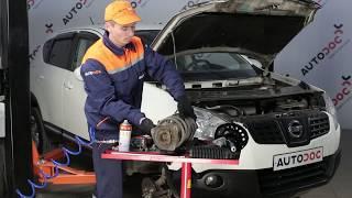 NISSAN QASHQAI / QASHQAI +2 (J10, JJ10) Bremsbelagsatz Low-Metallic auswechseln - Video-Anleitungen
