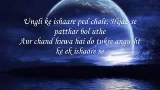 As Subhu Bada Min~ Zain Bhikha