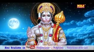 Lattest Haryanvi Balaji Bhajan 2015 / Baba Ke Yo Darshan Karne / Ndj Music