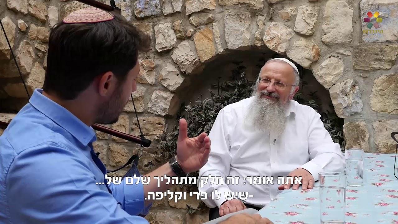 אחרית הימים בדורנו - עודד הרוש בשיחה אישית עם הרב שמואל אליהו