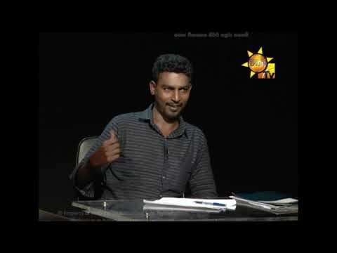 Hiru TV Salakuna | M.K. Shivajilingam / Arun Siddharth | EP 172 | 2019-02-11