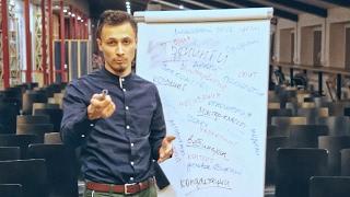 КАК РАСКРУТИТЬ: Тренинг, Курсы, Обучение, Вебинар ☑️ Контент маркетинг