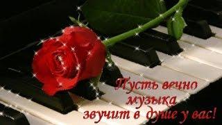 Сборник - 3. Музыка Сергея Чекалина. Collection - 3. Music Sergey Chekalin.