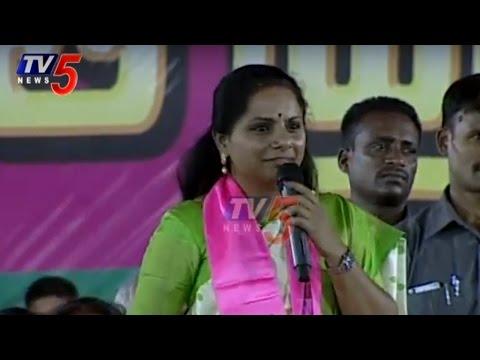 MP Kavitha Speech at Janahita Pragathi Sabha in Jagtial | TV5 News