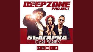 Bulgarka (Dan Tanev Remix)