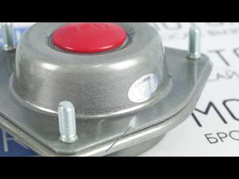 Опоры стоек передней подвески Сэви-Эксперт на ВАЗ 2110-2112 | MotoRRing.ru