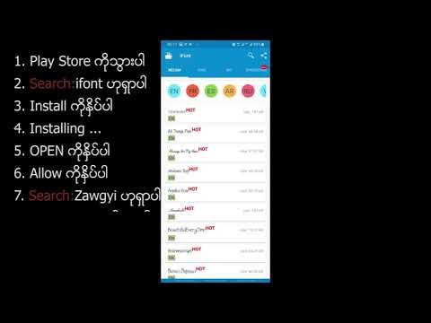Myanmar Zawgyi Font For Android 9 (Pie), One UI Version 1.1 In Samsung Galaxy A70