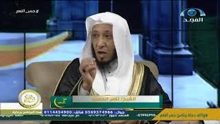 ثمار برنامج حمر النعم | الشيخ.ناصر الحسين