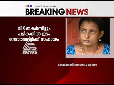 Government to distribute flood help to flood victims in alappuzha   Asianet News Impact