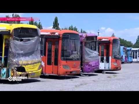 «Кладбище» автобусов в Бишкеке