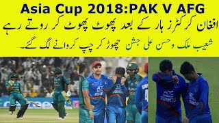 Asia Cup 2018, Super 4, 2nd Match | Afghan cricketers tears down, Shoaib Malik wins the hurts