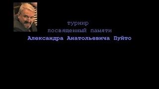 настольный теннис Шапошников С. - Вульфсон И. турнир памяти А.А.Пуйто 25.09.16