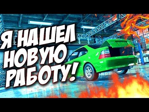 МЕХАНИК РИМАС! - Car Mechanic Simulator 2015