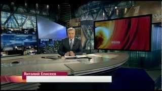 """Первый канал - Заставка: Программа """"Время"""" [10.12.2012]"""