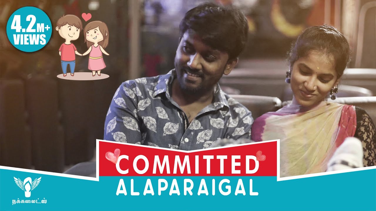 committed-alaparaigal-nakkalites