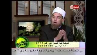 برنامج الدين والحياة - الشيخ أشرف الفيل - هل من ترك صلاة الجمعة كافر ؟