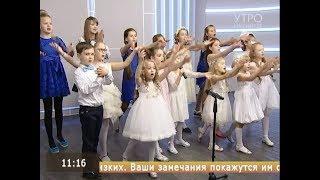 Ученики школы красоты и моды поздравили всех мам трогательной песней