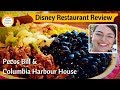 Pecos Bill and Columbia Harbour House - Magic Kingdom Restaurant Review
