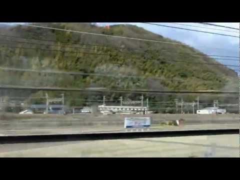 Tren bala desde Osaka a Kyoto