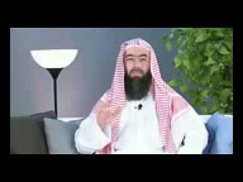 الشيخ نبيل العوضي إدخال السرور إلى أخيك المسلم Youtube