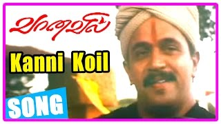 Vaanavil Tamil movie | Songs | Kanni Koil song | Arjun saves a girl from fire | Abhirami