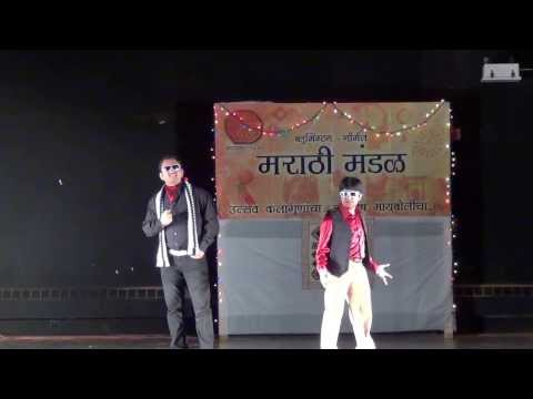 Bloomington-Normal Marathi Mandal - Ganpati 2013 - Rajnikant Skit by Aniruddha and Ganesh