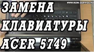 видео Ремонт ноутбука ACER Aspire 8730ZG