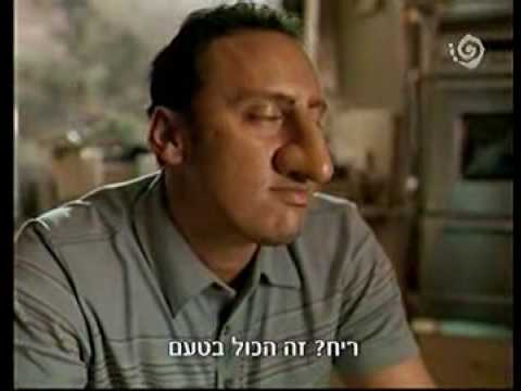 Domino's Pizza (Israel) - D-Crust Heroes TV Ad 2008