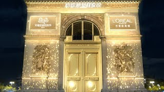LOréal Paris Uses Tmall 11.11 To Reach Chinese Consumers