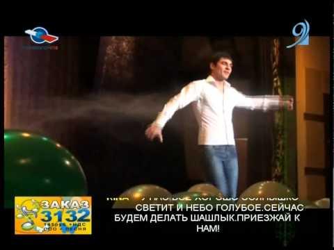 Клип Мурат Тхагалегов - Красивая