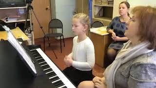 Открытый урок с ученицей 1 класса музыкальной школы