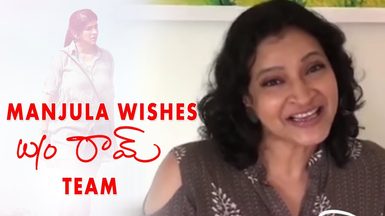 Manjula Wife Of Sanjay Wishes #WifeOfRam Team | People Media Factory