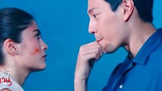 บ่วงรักซาตาน Buang Rak Satan (Devil's Trap) Lakorn MV | trouble from your lips.