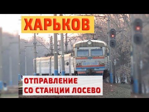 Лосево. Электропоезд ЭР2Т-7110\ЭР2Р-7043 - Loseve. Electric Train ER2T-7110\ER2R-7043