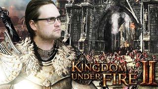 Я НЕ ОДИН! СО МНОЙ ЦЕЛЫЙ ОТРЯД! ► Kingdom Under Fire 2