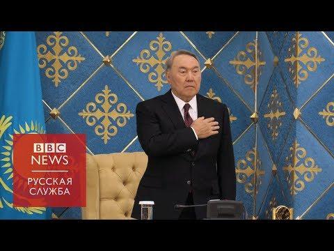 Уход Назарбаева -