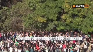 """""""Моряците"""" с интересен транспарант срещу Левски"""