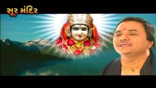 Maa (Tahuko 5 Non Stop Garba) Part1