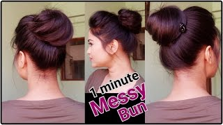 1 min messy bun with bunstickeveryday hairstyles for schoolcollegework indian hairstyles