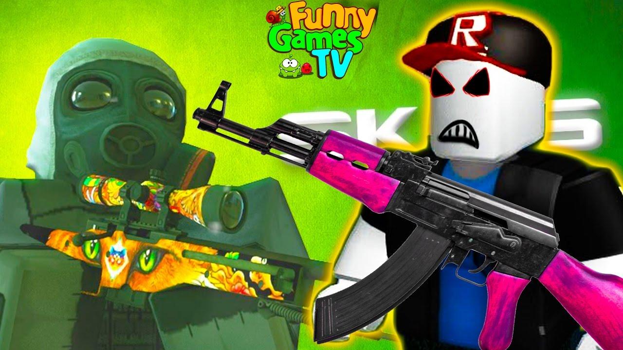 Приключения мультяшного героя ROBLOX в боевике Counter Strike